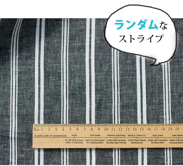 【布帛】リネンツイル(チェック/ランダムストライプ)
