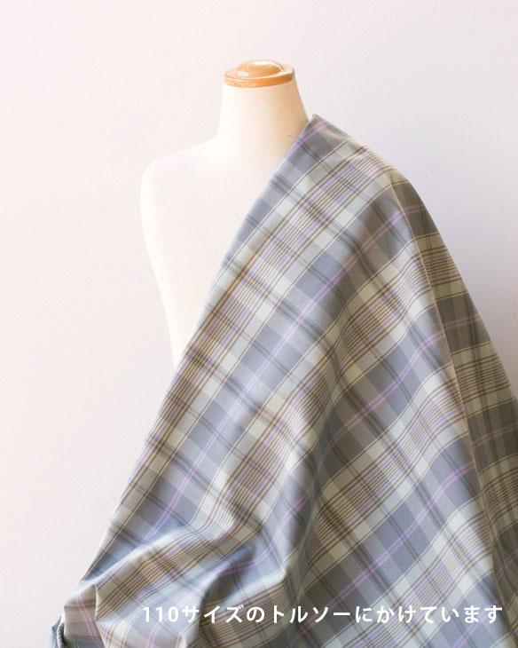 【布帛】淡カラーでオックスぐらいの厚みの透けないチェック