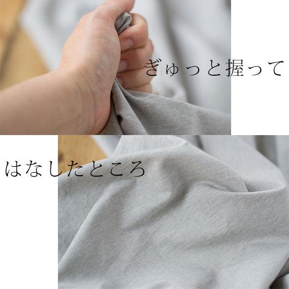 【布帛】シワになりにくいポリエステル・シャツ生地(淡グレー杢)