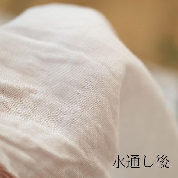 【布帛】幅広ダブルガーゼ(オフホワイト)