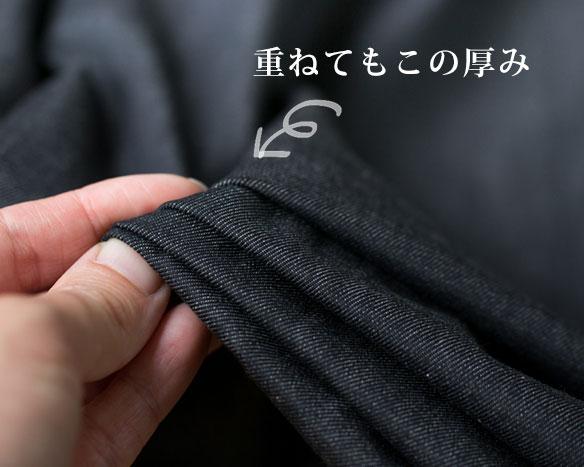 【布帛】家族で使っていただきたい・7オンスオンスデニム(ブラック)