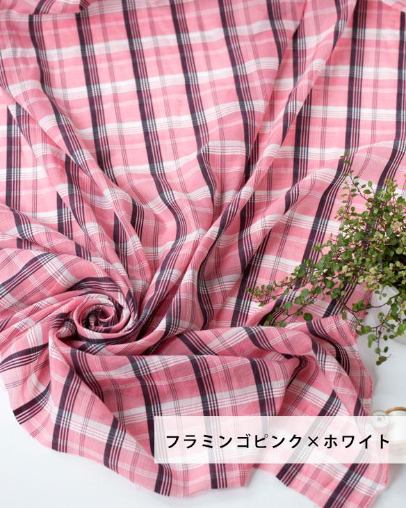 【布帛】ブラウスやスカートに!シルク・チェック柄オーガンジー(3色)