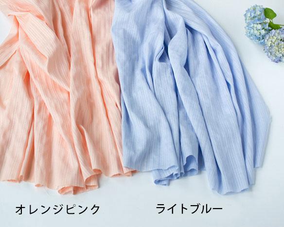 【布帛】お洋服からマスクまで最適!綿100%からみ織りクロス(2色)