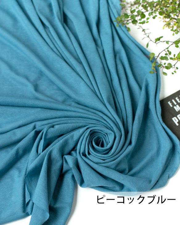 【ニット】肌触りさらり・接触冷感 綿100%のプレミアムドライ天竺(2色)