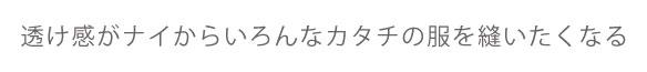 【ニット】やわらかく伸びてもどる!ストレッチベアテレコ(2色)