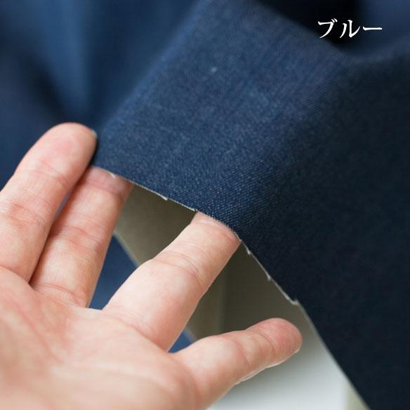 【布帛】縦スラブ調ストレッチデニム(2色)オーダーカット