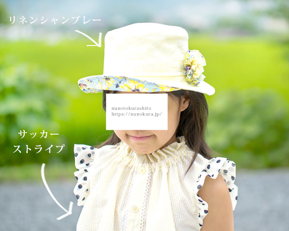 【布帛】60ローン/ぬのくらオリジナル・里山の布「姫ひまわり」