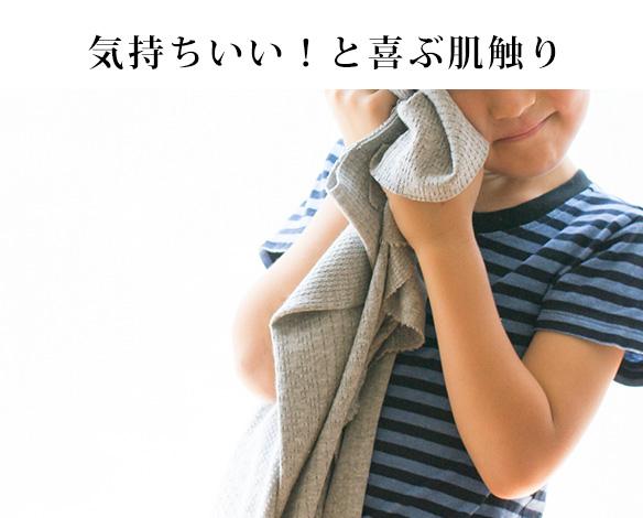 【ニット】パッチワーク柄ふんわりジャガードニット(2色)