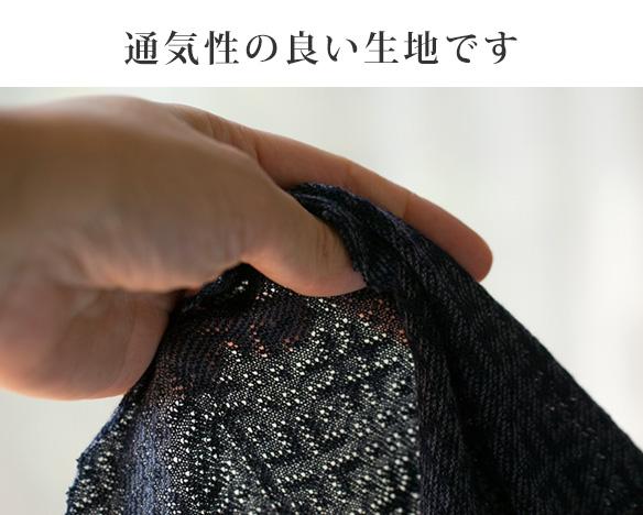 【ニット】菱模様・和柄ジャガードニット(ネイビー)