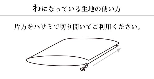 【ニット】ミジンボーダー 30/スパンテレコ(ネイビー)
