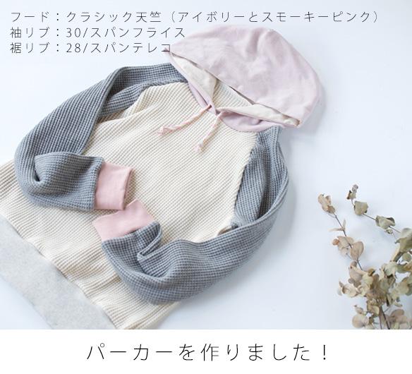 【ニット】20//1ボリュームコットンワッフルニット(2色展開)