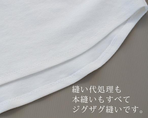 【ニット】初心者さんにも縫いやすいラッチパイルニット(2色展開)