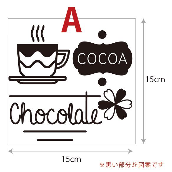 【裏毛パック】チョコレートパック★お楽しみくじ付き