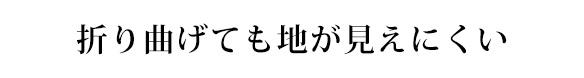 もこもこボア/レオパード柄(3色)