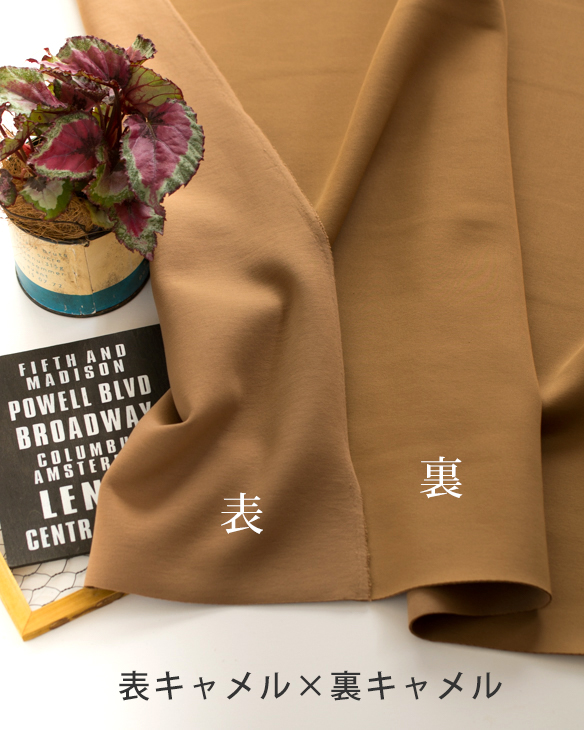 【生地・型紙キット】ダンボールニットで作るドルマンライトコート