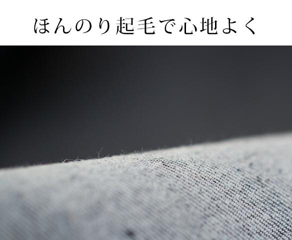 【布帛】ストレッチ・ウィンターデニム(インディゴ染め)