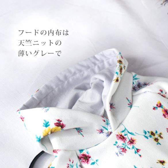【ニット】リヨセル混やわらかふんわり裏毛(フラワー柄/2色)オーダーカット