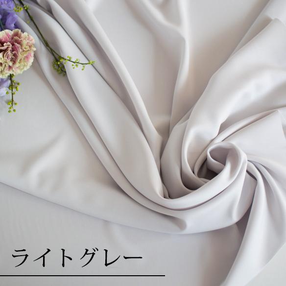 【布帛】ブラウスやスカートに!透け感少なめしなやかアムンゼン(3色)