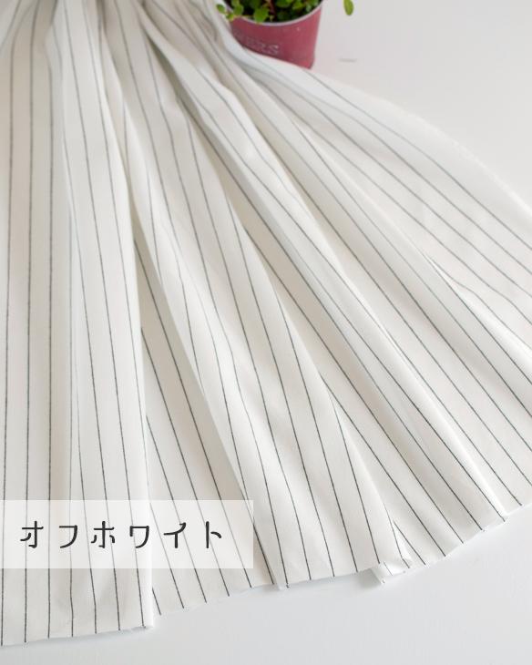 【布帛】30/2やわらかピンストライプ(2色展開)