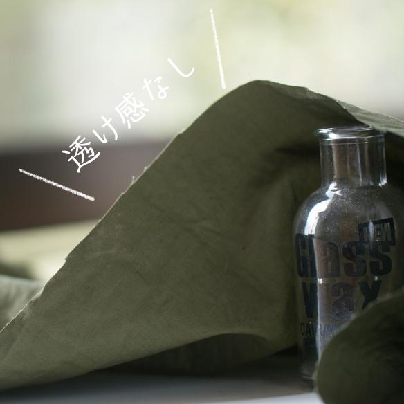 【布帛】天日干し風ビンテージワッシャー綿麻ガルゼ(モスグリーン)