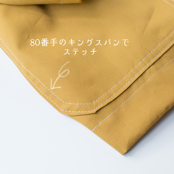 【布帛】撥水加工・コットンウェザークロス(山吹茶/やまぶきちゃ)