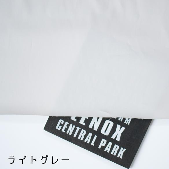 【布帛】コットン・サテンストレッチ/スイートピー加工(4色)