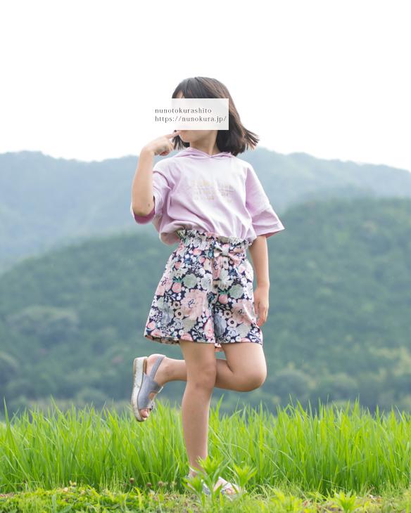 【布帛】USAコットン・ディアフラワー柄(ネイビー/ホワイト系)