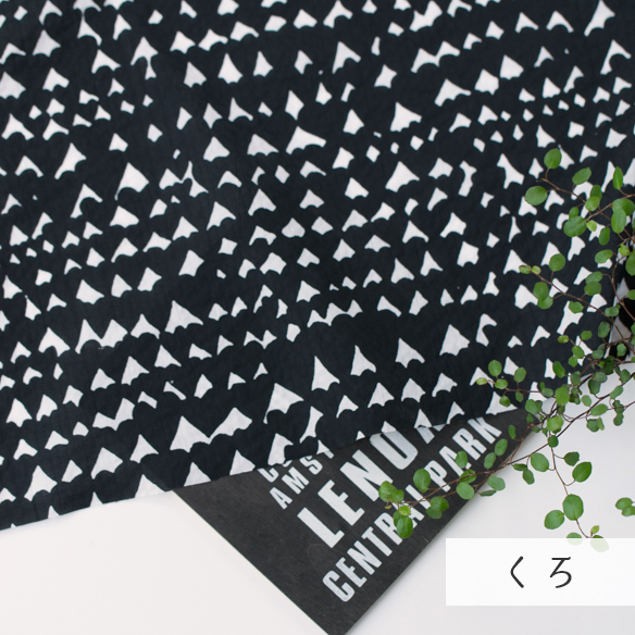 【布帛】ミラクルウェーブ 手描きのハート柄(3色展開)