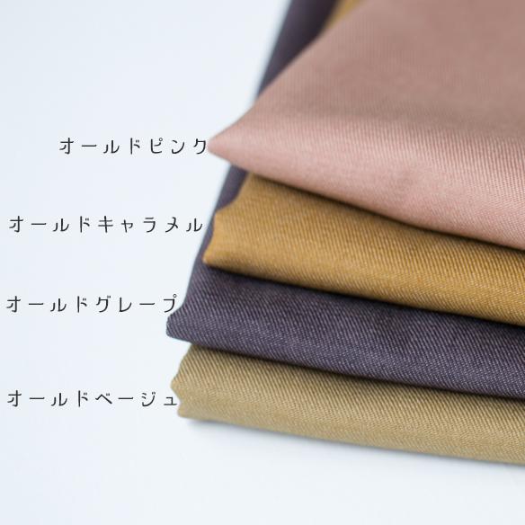 【布帛】ビンテージ風ポリエステル混カラーデニム(4色)