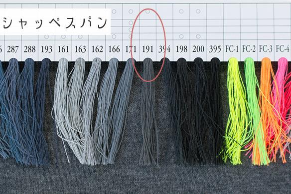 【ニット】30/2TOP杢コットン天竺(全3色)