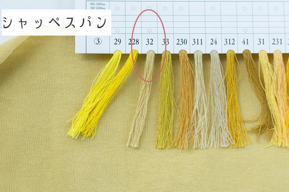 【ニット】19/オーガニックコットン天竺(全4色)