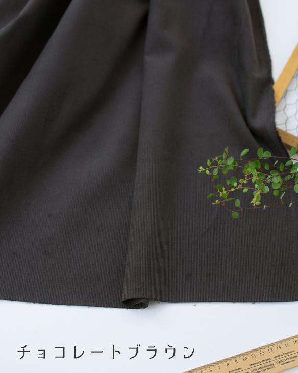 【布帛】パンツやアウターに!綿麻細うねコーデュロイ(2色展開)