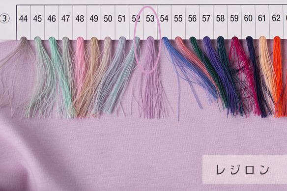 【ニット】きれいな50/シルケットポンチ(淡紅藤/あわべにふじ)