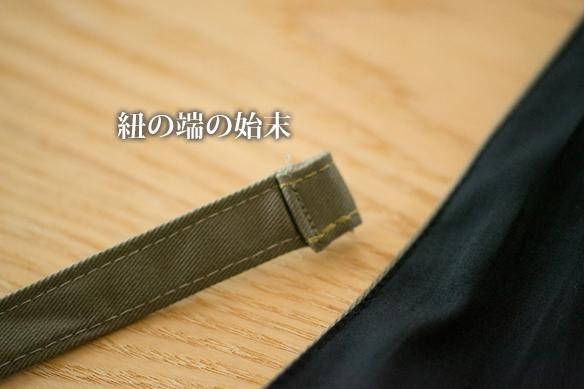 【プレゼントパターン】後ろリボンサロペット