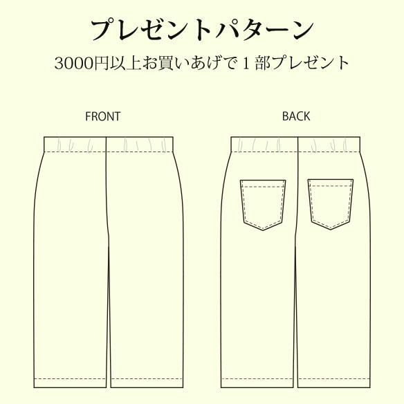 【布帛】20チノストレッチ(キャメルベージュ)