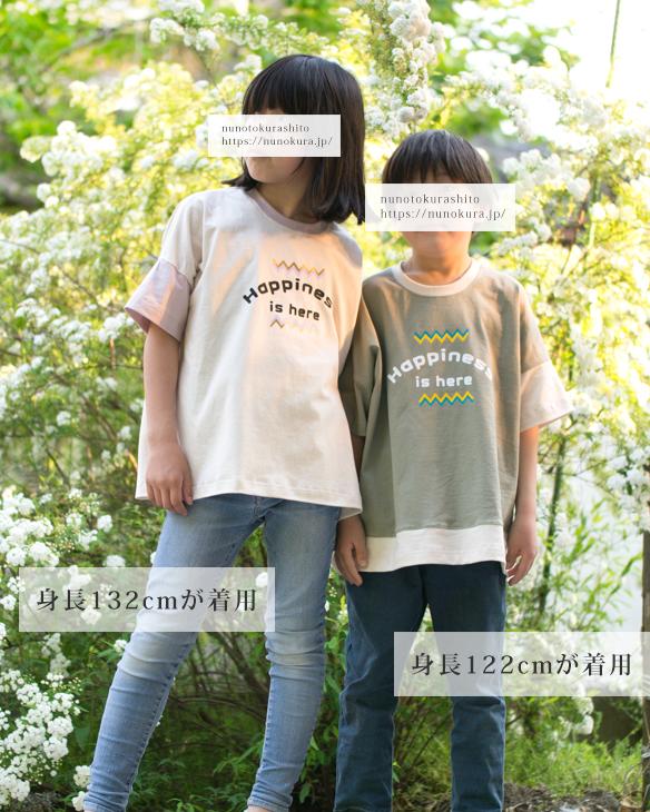 【プレゼントパターン】キッズ・ドロップショルダープルオーバー