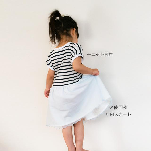 【布帛】綿ローン(オフホワイト)
