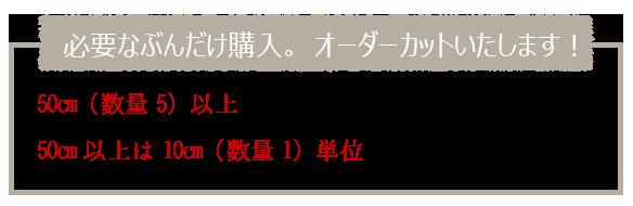 【布帛】120/2タイプライタークロス(ダークネイビー)オーダーカット