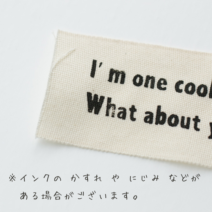 【オリジナルタグ】「PERFECT」(テープ幅:45ミリ)